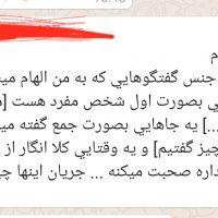 WhatsApp Image 2021-04-10 at 20.00.19