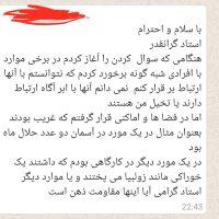 WhatsApp Image 2021-04-10 at 20.00.20 (1)