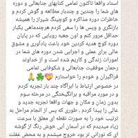 WhatsApp Image 2021-04-10 at 20.00.21 (1)