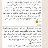 WhatsApp Image 2021-04-10 at 20.00.21