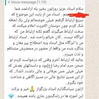 WhatsApp Image 2021-04-10 at 20.00.23