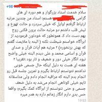 WhatsApp Image 2021-04-10 at 20.00.25 (1)