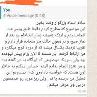 WhatsApp Image 2021-04-10 at 20.00.26 (1)