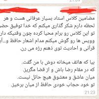 WhatsApp Image 2021-04-10 at 20.00.28